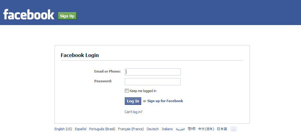 how to clear an email address from facebook login